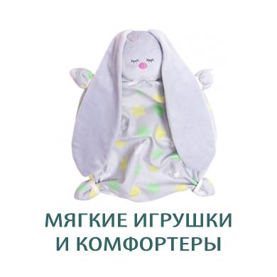 Кабинет Деда Мороза, детские