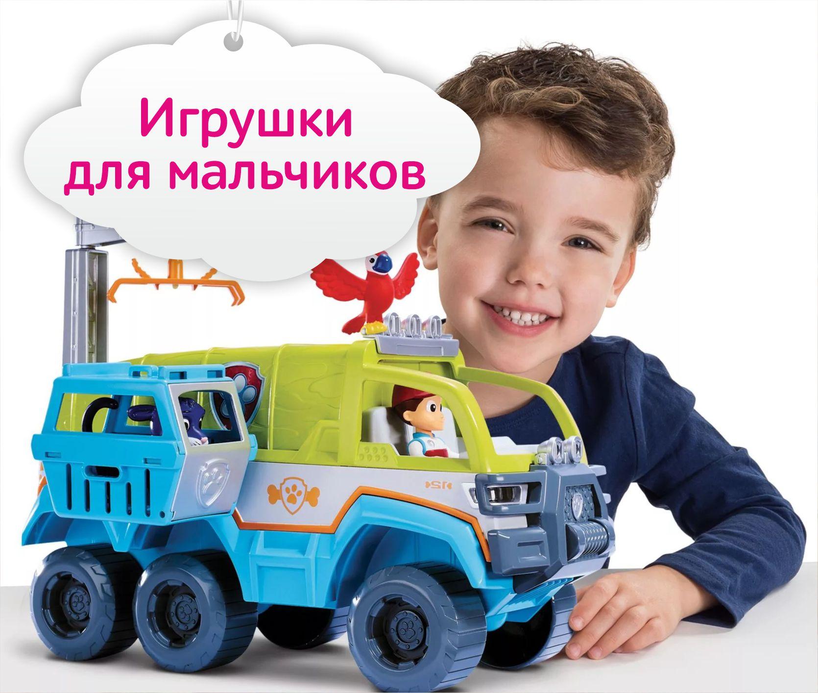 Игрушки, Игрушки для самых маленьких, Каталки, детские