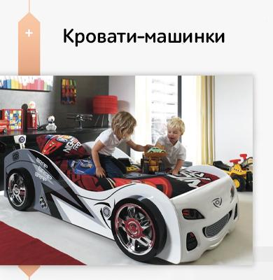 Мебель, Кроватки, детские