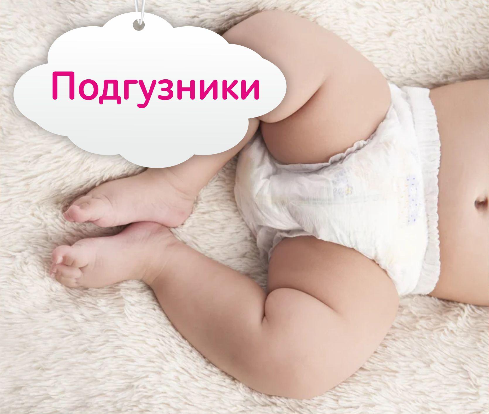 Детский уголок, Мягкий пол, детские