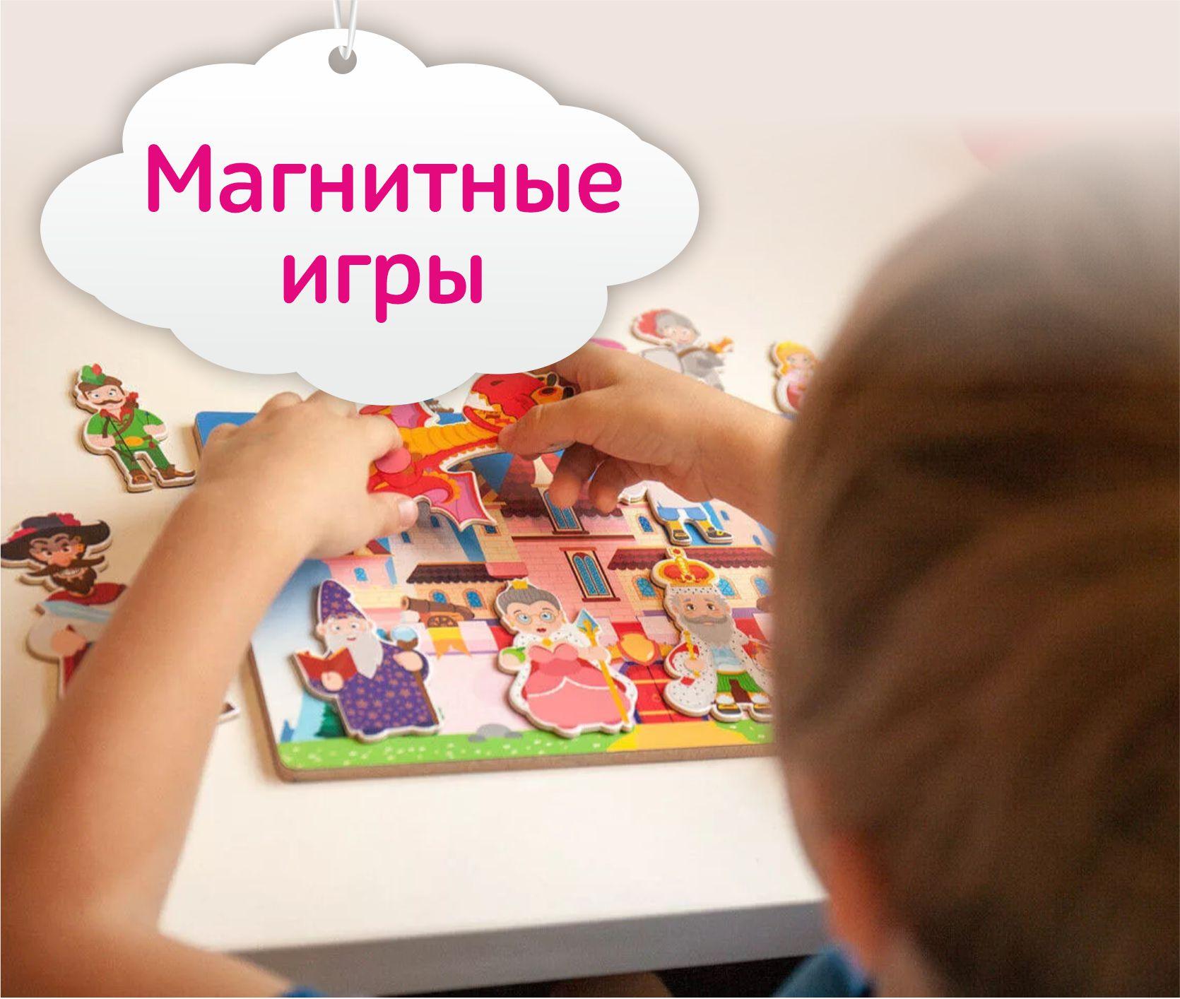 Детский уголок, Мольберты и доски для рисования, детские