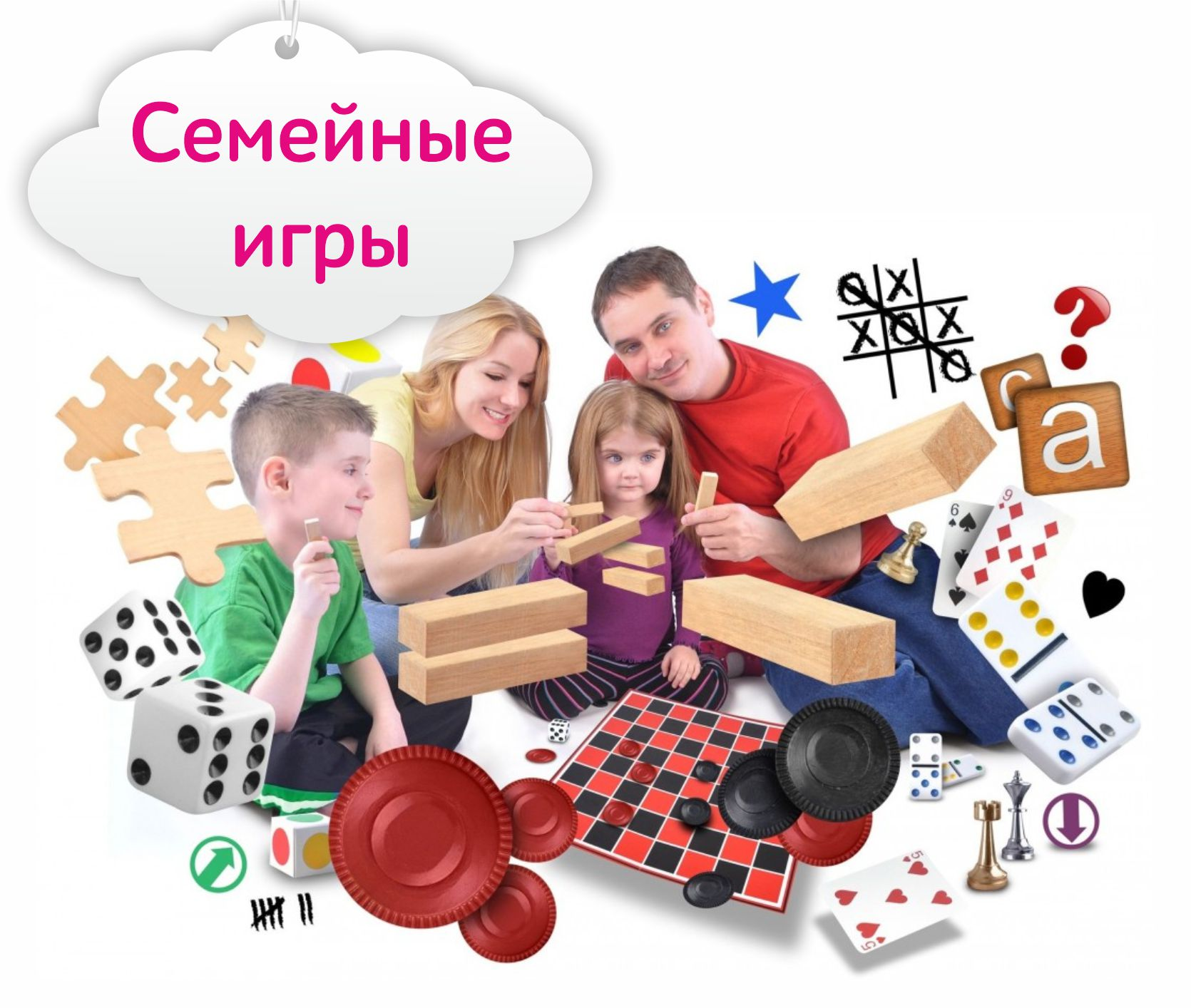Игрушки, Настольные игры, детские