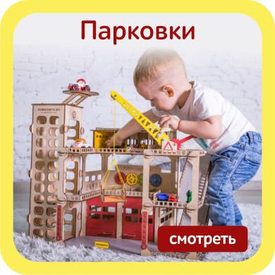 Подарки маленьким принцессам✿, детские