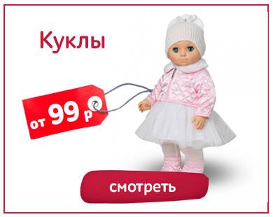 Маленьким принцессам!, детские