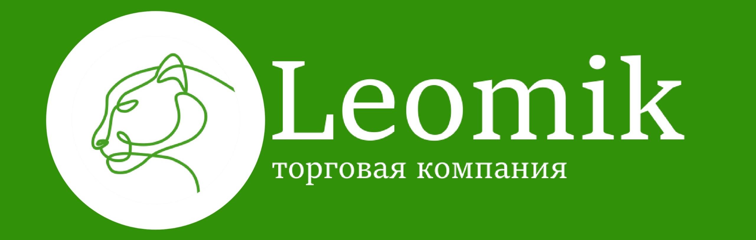 Leomik