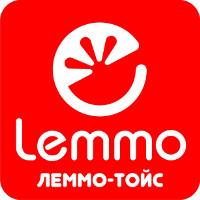 Леммо-тойс