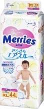 Подгузники Merries XL (12-20 кг) 44 шт
