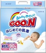 Подгузники Goon NB (до 5 кг) 90 шт