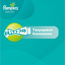 Подгузники Pampers Active Baby 4+ (9-16 кг) 62 шт
