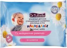 Влажные салфетки Dr. Tuttelle для лица и рук 30 шт