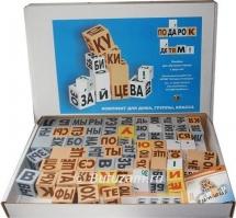 Кубики Н. Зайцева (картонные, собранные, аудиодиск)