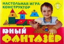 """Настольная игра-конструктор """"Юный фантазер"""", Грат"""