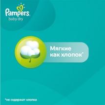 Подгузники Pampers Active Baby 6 (15+ кг) 54 шт