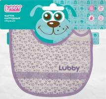 Нагрудник Lubby Первый