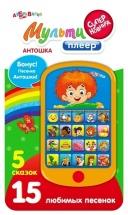 """Мультиплеер """"Антошка - New"""", Азбукварик"""