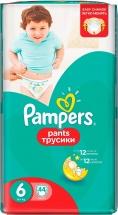 Трусики Pampers 6 (16+ кг) 44 шт