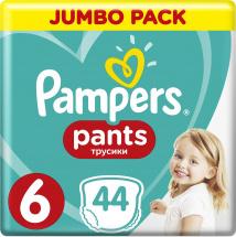 Трусики Pampers 6 (15+ кг) 44 шт