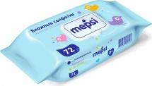 Влажные салфетки Mepsi 72 шт