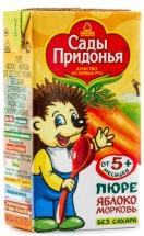 """Пюре """"Яблоко-морковь"""" с 5 мес., 125 мл., Сады Придонья"""