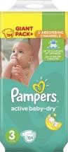 Подгузники Pampers Active Baby 3 (5-9 кг) 124 шт