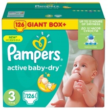 Подгузники Pampers Active Baby 3 (5-9 кг) 126 шт