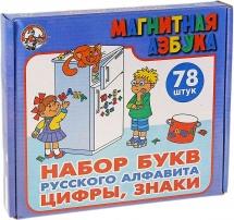Магнитная азбука Десятое королевство Набор букв русского алфавита, цифры, знаки 78 шт,