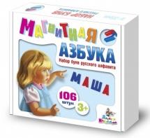 """Магнитная азбука """"Русский алфавит"""", 106 шт, Десятое королевство"""
