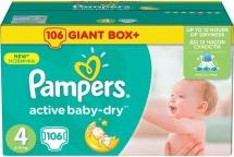 Подгузники Pampers Active Baby 4 (8-14 кг) 106 шт