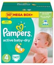 Подгузники Pampers Active Baby 4 (8-14 кг) 147 шт