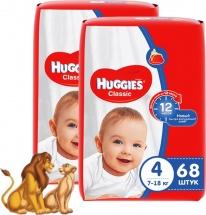 Набор подгузников Huggies Classic 4 (7-18 кг) 2 пачки по 68 шт