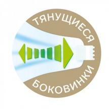 Подгузники Pampers Premium Care 3 (5-9 кг) 120 шт