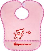 Нагрудник Курносики Кошечка с карманом