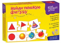 """Развивающая игра """"Найди похожую картинку"""", 40 карточек, Дрофа"""
