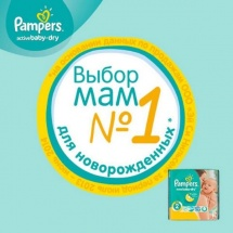Подгузники Pampers New Baby 1 (2-5 кг) 27 шт