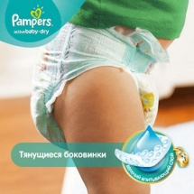 Подгузники Pampers New Baby 1 (2-5 кг) 27 шт