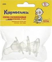 Соска Курносики силикон (малый поток) с 0 мес 3 шт