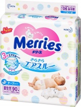 Подгузники Merries NB (0-5 кг) 90 шт