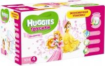 Трусики Huggies для девочек 4 (9-14 кг) 104 шт