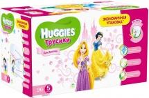 Трусики Huggies для девочек 5 (13-17 кг) 96 шт