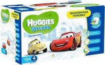 Трусики Huggies для мальчиков 4 (9-14 кг)104 шт