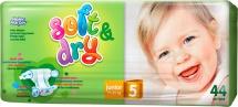 Подгузники Helen Harper Soft&Dry 5 (11-25 кг) 44 шт