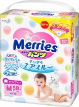 Трусики Merries M (6-11 кг) 58 шт