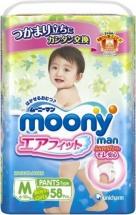 Трусики Moony M (6-10 кг) 58 шт