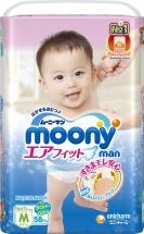 Трусики Moony M (6-11 кг) 58 шт