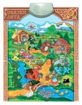 Электронный плакат Знаток Сказки лета