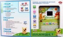 Игровой планшет, Play Smart
