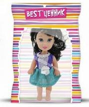 """Кукла """"Принцесса"""", S+S toys"""