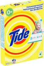 Стиральный порошок Tide Детский 400 г