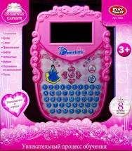 """Игровой планшет """"Принцесса"""", Play Smart"""