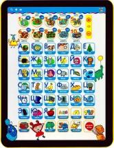 Игровой планшет 11', Kribly Boo
